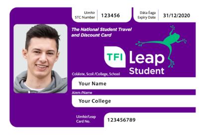 学生リープカード(2020年版)