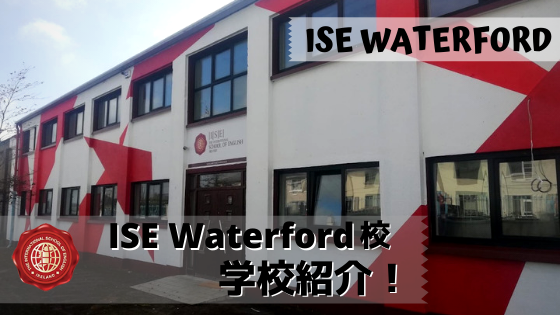 ISE-Waterford