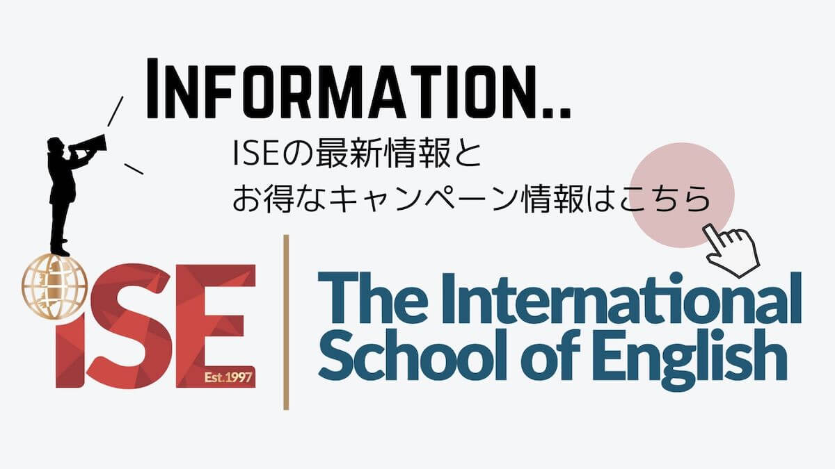 ISE-Information